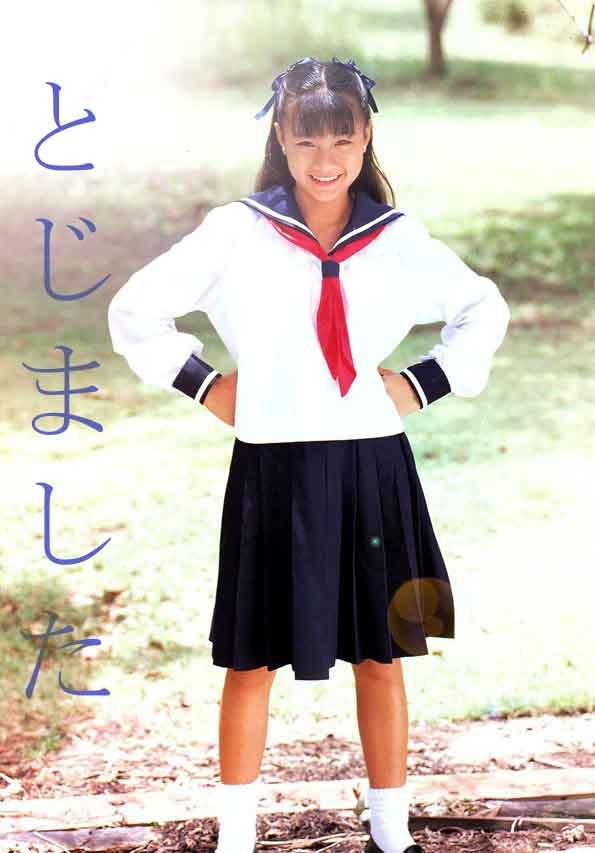rikitale nishimura